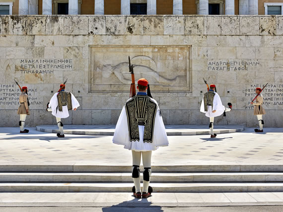 The Change Of The Guards - Unknown Soldier - Syntagma Square
