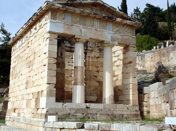 Treasury of Athenians